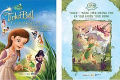 Hoạt hình Disney tiếp tục bước ra trang sách