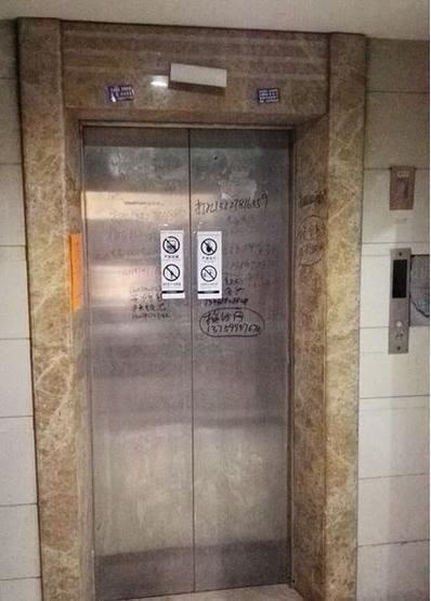 Chết đói vì bị nhốt thang máy
