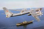 Chiến đấu cơ 'khủng' của Nga tuần tiễu Biển Đông