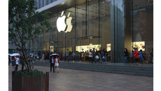 Ông chủ iPhone rót 1 tỷ USD vào Việt Nam