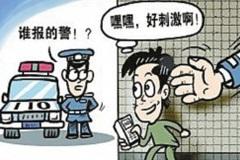 Game thủ gặp rắc rối vì báo án mạng với cảnh sát tại hang Rồng