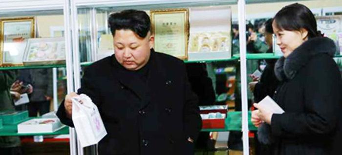 Em gái Kim Jong Un được thăng chức?