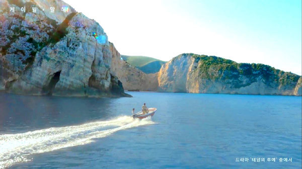Cảnh đẹp mê hồn của địa điểm quay phim Hậu duệ mặt trời