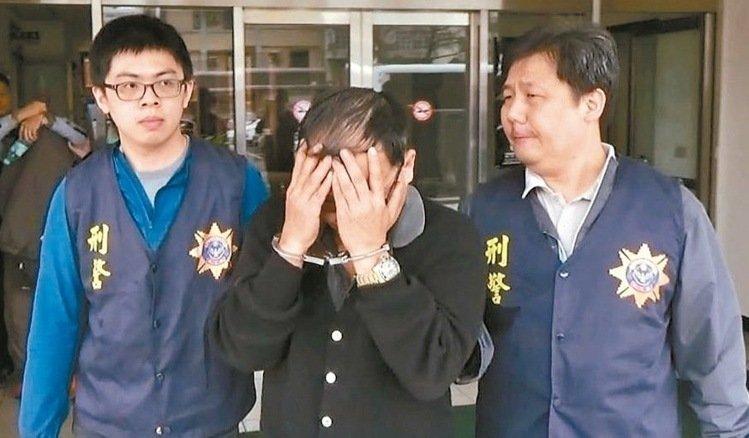 Lời khai 2 nghi phạm giết nữ đại gia chè Hà Linh