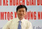 Chủ tịch Quảng Ngãi công khai điện thoại, email nhận kiến nghị