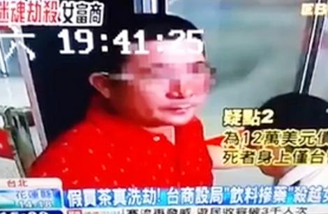 2 nghi can sát hại doanh nhân Hà Linh từng có mặt tại VN