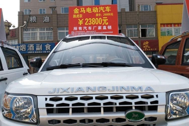"""Xe sang Audi, BMW đồng giá 80 triệu tại """"vỉa hè"""" Trung Quốc"""
