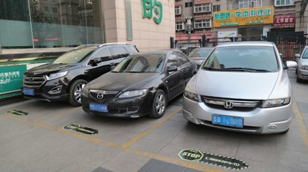 chỗ đỗ ô tô, ô tô, quý bà, vòng 1