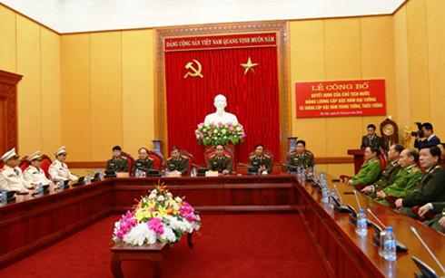 Bộ Công an, Trần Đại Quang, thăng cấp, thăng hàm cấp tướng