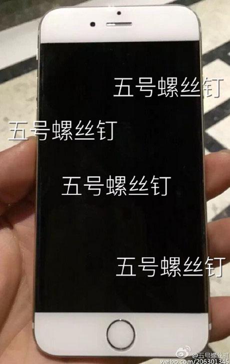 Lộ ảnh iPhone 7 có màn hình cong 2 cạnh?