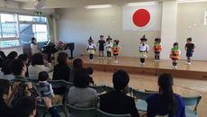 Lễ khai giảng ở một  trường mầm non Nhật Bản