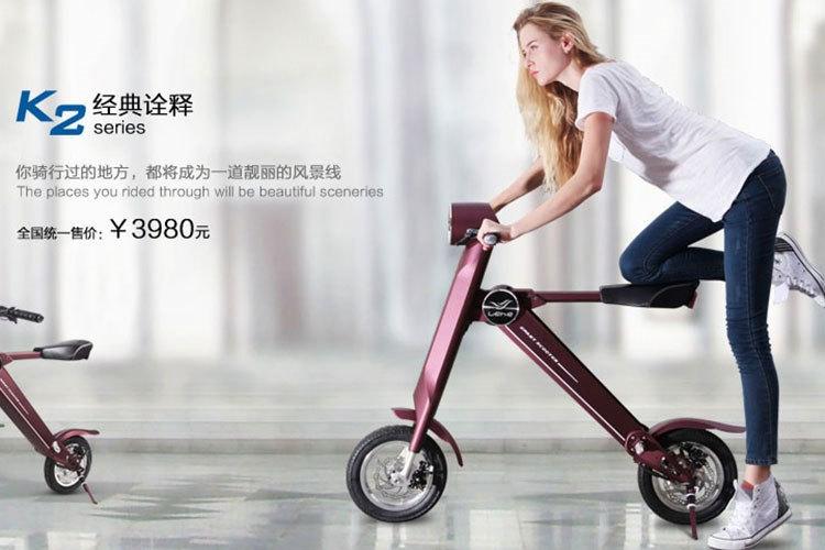 20160404082353 xe dap dien trung quoc 1 Mẫu xe điện Trung Quốc mang cái tên Lehe K2 giá 14 triệu gây sốt tại VN
