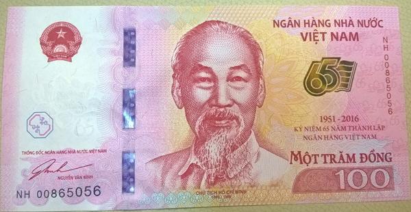 Tờ 100 đồng, tiền 100 đồng lưu niệm