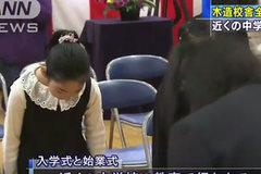 Lễ khai giảng đón HS duy nhất ở trường tiểu học Nhật