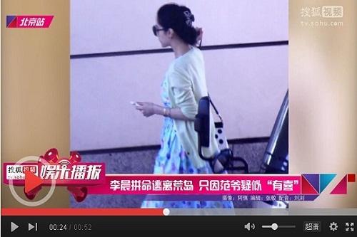 Xôn xao tin đồn Phạm Băng Băng đang mang thai