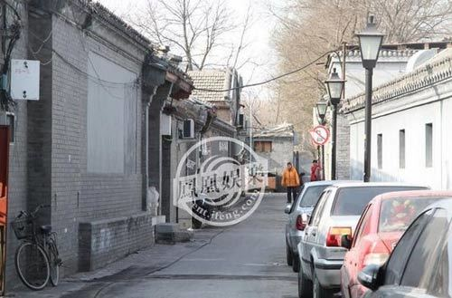 tứ hợp viện của Châu Tấn, hoa đán, nhà Châu Tấn, diễn viên Trung Quốc
