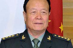 Lần đầu tiên TQ khởi tố một phó chủ tịch quân ủy TƯ