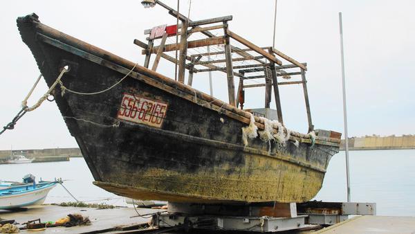 Nhật Bản, Nhật, Triều Tiên, tàu ma, tàu, ngư dân, trôi dạt, xác người, tử thi, bí ẩn, Kim Jong-un