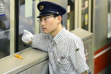Chỉ với 1 tấm vé tàu nhỏ, người Nhật khiến cả thế giới phải cúi đầu
