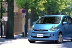 Xe nhỏ, giá dưới 250 triệu của Toyota có cơ về Việt Nam?