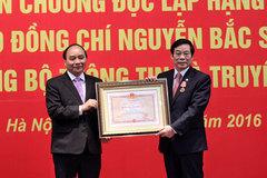Nguyên Bộ trưởng TT&TT nhận huân chương Độc lập hạng nhì