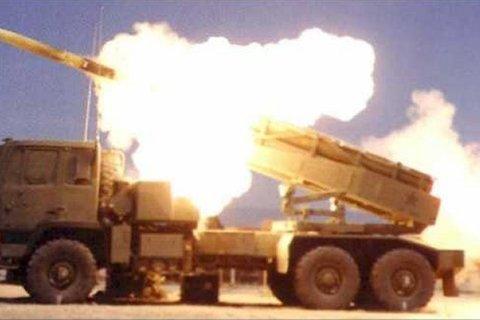 Mỹ bắn tên lửa