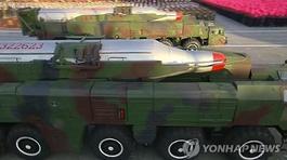 Triều Tiên phóng tên lửa không thành