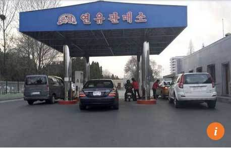 Triều Tiên, mua xăng, lạ lùng,tem mua xăng thời bao cấp