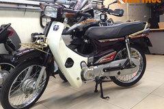 """Honda Dream Thái """"trùm mền"""" giá cả trăm triệu tại Hà Nội"""