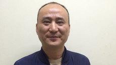 Trùm cờ bạc tỷ đô 'lão Phật gia' bị bắt ở VN