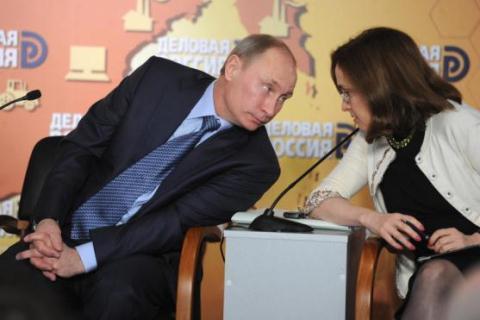 tổng thống nga,  Vladimir Putin, Elvira Nabiullina, Ngân hàng trung ương liên bang Nga, cbr