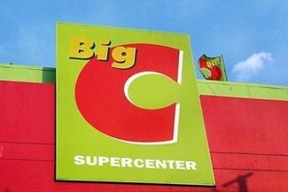 Lotte xin rút khỏi thương vụ thâu tóm BigC Việt Nam