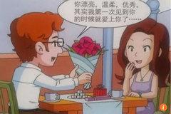 Khi nữ công chức được cảnh báo cẩn thận với trai đẹp