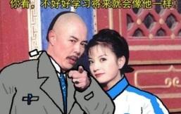 Cười ngặt nghẽo với ảnh chế của Hoàn Châu Cách Cách thời đi học