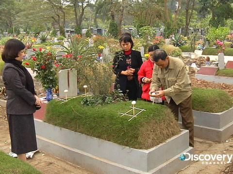 Lễ cải táng, Đào Thanh Tùng, Discovery