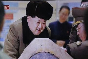 Tình báo Mỹ 'mù tịt' về năng lực chế bom của Triều Tiên