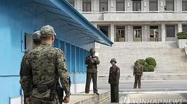 Triều Tiên tố lính Mỹ 'chế nhạo' ở biên giới