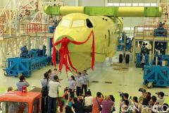 Lộ diện thủy phi cơ lớn nhất thế giới do TQ chế tạo