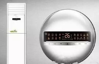 mẹo sử dụng điều hòa, tiết kiệm điện, điều hòa