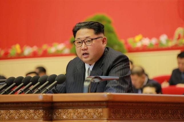 Kim Jong Un gây bất ngờ tại đại hội đảng