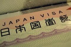 Nhật xem xét nới lỏng visa cho du khách Việt