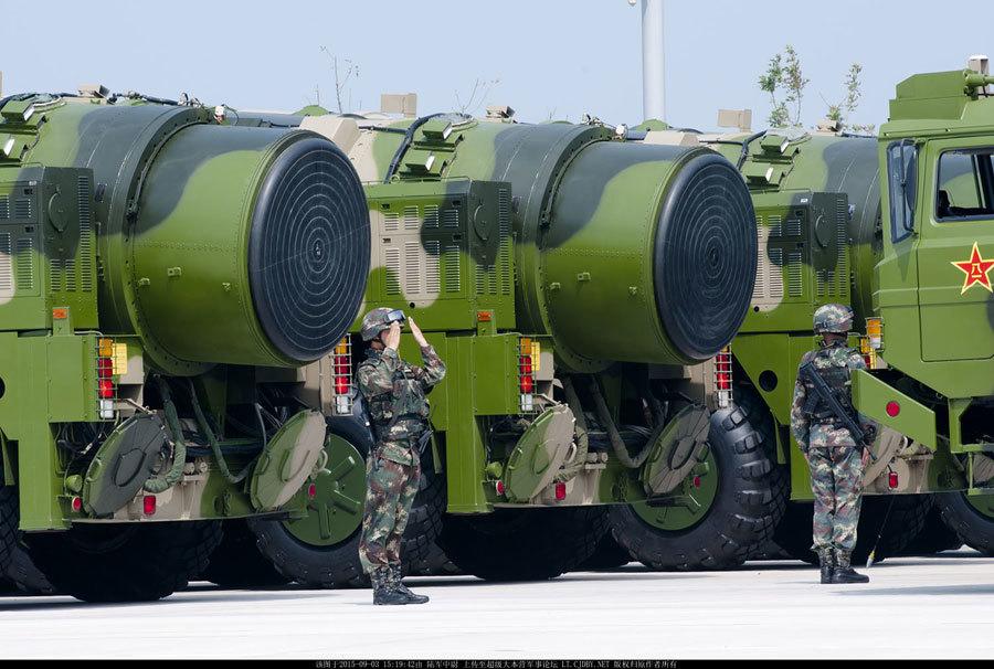 Tên lửa 'Gió Đông' của TQ thổi bay tiền đồn Mỹ?