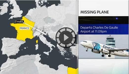máy bay, EgyptAir, mất tích, bí ẩn, tai nạn máy bay, khủng bố