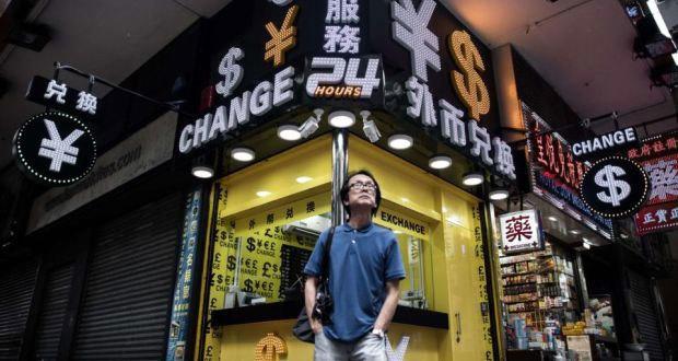 Giấc mộng Trung Hoa: 'Chiếm' hầm vàng Anh, chứng khoán Mỹ