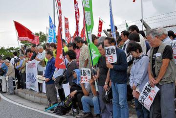 Sự hối tiếc của Obama và nỗi thất vọng của Okinawa