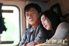 Thành Long, Phạm Băng Băng quậy hết cỡ trong phim mới
