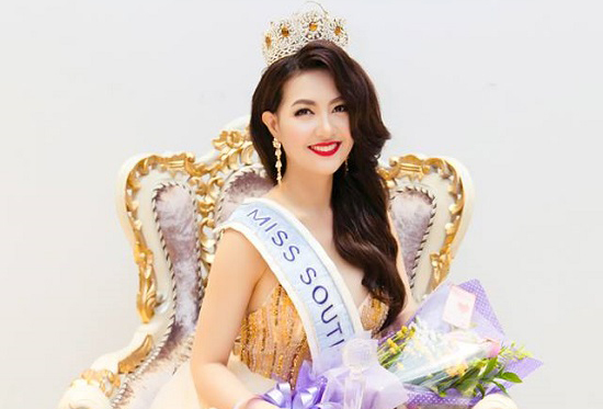 Mai Hà Ngân, Hoa hậu Đông Nam Á, hoa hậu, nguyễn thị huyền