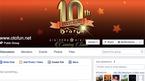 Diễn đàn Otofun.net trên Facebook lại 'biến mất'