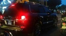 Phó chủ tịch tỉnh bất ngờ đem xe riêng hạng sang sung công quỹ