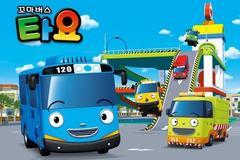 Hàng loạt phim hoạt hình được chiếu miễn phí
